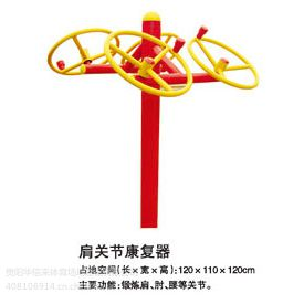 供应贵州健身器材,全网销量,13560465835 18984876106