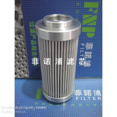 供应供应 R902601380滤芯,力士乐REXROTH滤芯