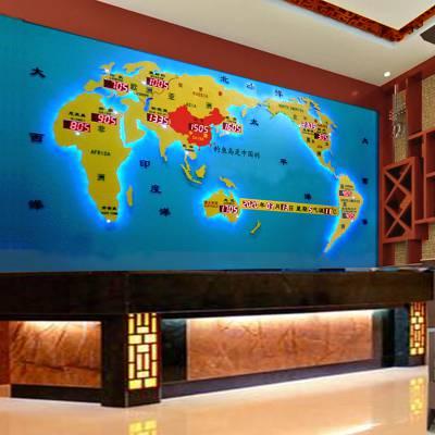供应酒店背景墙设计装饰案例/酒店大堂/前台/吧台装饰-大型酒店钟(新款世界地图钟)