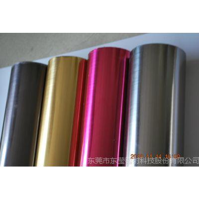 供应东莹12u*0.64cm*120m烫金纸 烫金纸厂家