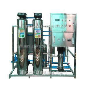 供应反渗透纯净水设备