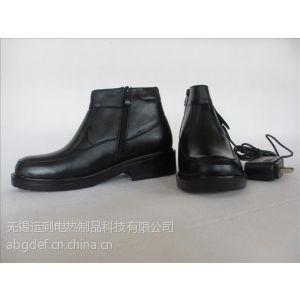 供应电子发热鞋,加热鞋,充电电热鞋,小牛皮加温皮鞋,徐工暖鞋