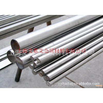 18Ni(350)马氏体时效钢超低碳钢模具钢化学成分力学性能热处理