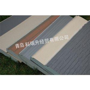 供应供应青岛山东金属压花保温装饰板
