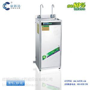 供应厂家直销商用不锈钢节能饮水机 商用直饮水机设备 工厂学校工地