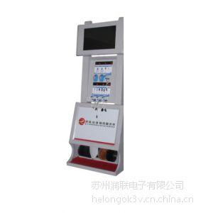 供应提供擦鞋功能立式手机充电站 润联RL-ETC-IC120E手机加油充电站