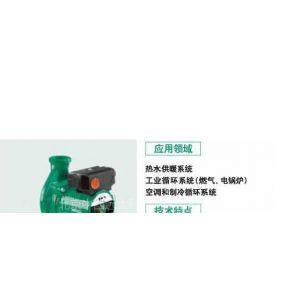 供应屏蔽式水泵水泵