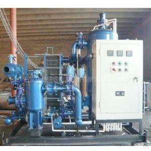 供应恒温生活热水机组