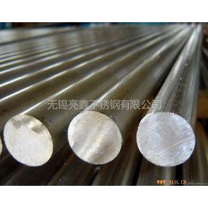 无锡亮鑫供应310S不锈钢圆钢大量销售 可定制加工