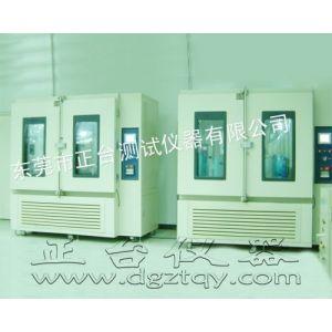 供应可靠性检测仪器设备,湿热循环试验机,恒温恒湿机,恒温恒湿试验箱,恒温恒湿试验机