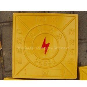 供应电缆标志牌,电缆标识砖,电缆标志带,管道标志砖,电缆标志贴,管道标志贴