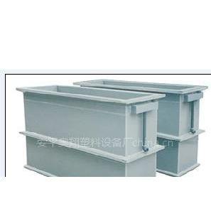 供应pp电镀槽 镀锌槽 电解槽 酸洗槽 钝化槽 磷化槽 清洗槽