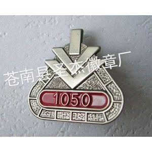 供应黑龙江省金属徽章制作哪里?冲压烤漆徽章制作厂在哪里?