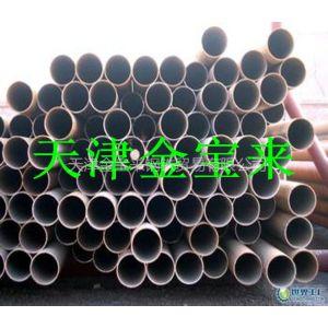 供应天津合金钢管密度/12Cr1MoV合金管计算公式/合金无缝管行情