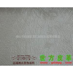 供应厂家直销湖北酒店移门装饰皮革 FD005