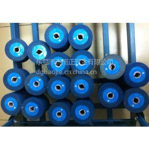 供应JPDL厂家直销金钢砂轮,不锈钢亚光拉丝纹抛光轮,金钢砂轮批发