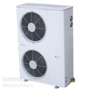 供应供甘肃兰州制冷设备配件和合作制冷机组销售