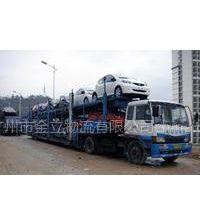 """供应""""广州小轿车托运到西安""""=价格"""