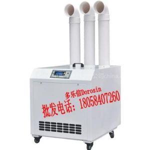 供应超声波工业喷雾加湿器DRS-15A工厂加湿机
