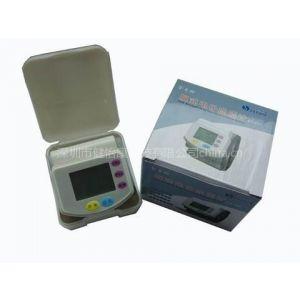 供应家用腕式血压计厂家全国供应