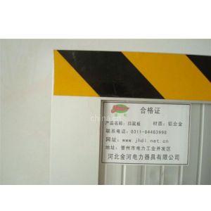 供应香港电力机房专用挡鼠板安装方便的挡鼠板