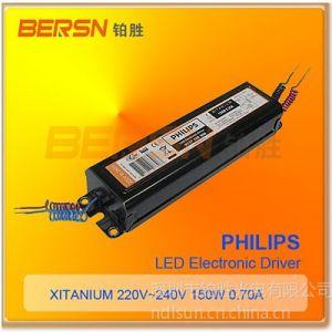 供应大量批发飞利浦原装LED恒流驱动电源75W/150W,LED驱动电源