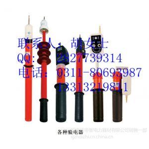 供应袖珍型验电器,可折叠验电器价格,验电器种类,高压验电器