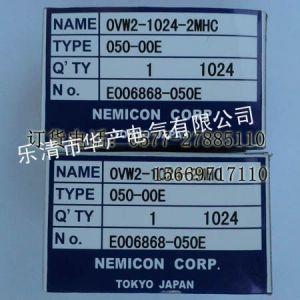 供应供应OVW2-01-2MHC内密控编码器