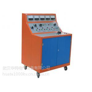 厂家直销 HTGK-II高低压开关柜通电试验台|开关柜试验台——武汉华特电气,20年专业品质