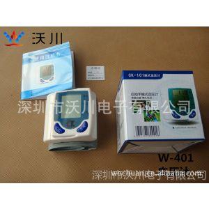 供应电子血压计生产厂家  家用血压计生产厂家