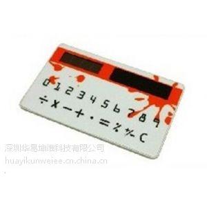 供应苍南高品质磁条卡.磁卡.高亢磁条卡.酒店磁卡
