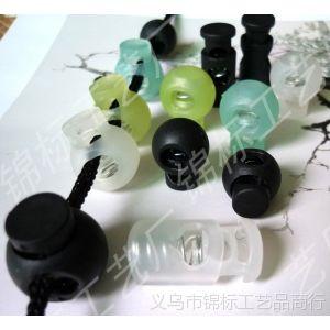 供应收口绳专用弹簧扣、绳夹 透明色绳扣、黑白彩色多种大小
