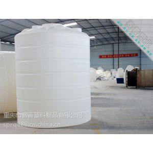 供应晋城哪里有罐子卖 10吨立式储罐 塑料罐多少钱