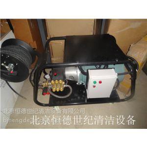 供应HD 2045管道清洗机-电机驱动