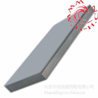 钛合金板车牌架,钛板,钛合金板