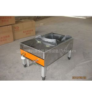 供应醇基燃料不锈钢灶台