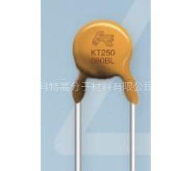 供应KT250-BL/T/U程控交换机用 热敏电阻