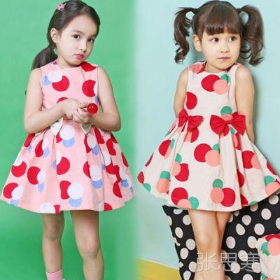 2014夏装新款韩版女童套装 批发代理加盟免费 网店一件代发