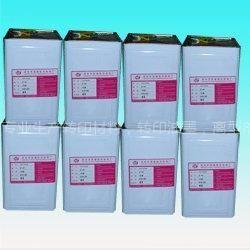 供应热转印离型剂、烫画转印离型剂