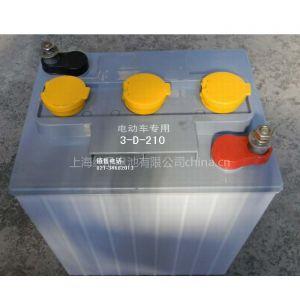 供应铅酸电瓶3D210高尔夫车蓄电池6V210Ah观光车蓄电池铅酸电瓶搬运车电瓶堆高车蓄电池