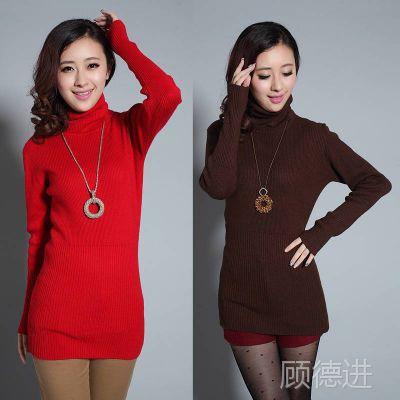 上衣女装2014新款秋女式毛衣 羊毛衫 女士长袖打底衫 中长款