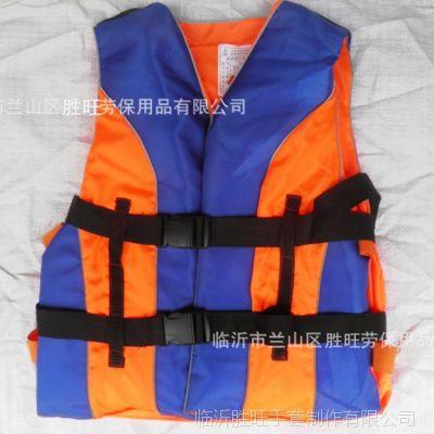 休闲娱乐救生衣安全反光868救生衣带求救口哨成人救生衣