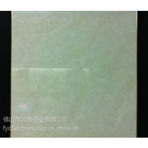 供应佛山厂家直销800*800贝壳石超洁亮抛光砖地面砖瓷砖