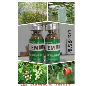 安徽微生物有机肥的发酵种植技术EM菌剂的使用技术湖北山西EM菌种价格