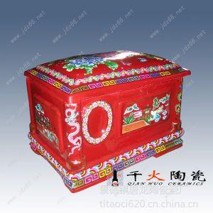 千火陶瓷 江西景德镇定做加照片加字陶瓷骨灰盒寿盒