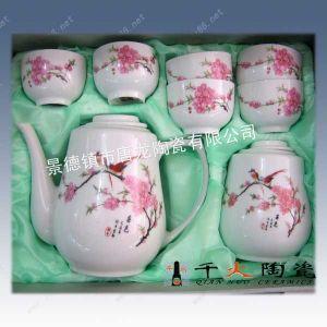 供应陶瓷茶具,水点桃花陶瓷茶具,陶瓷茶具批发