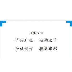 供应苹果削皮机外观设计、结构设计、创意设计