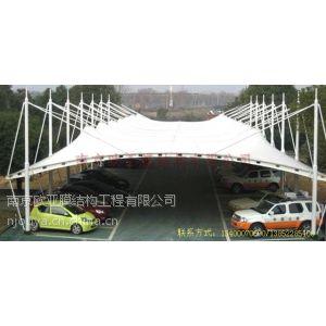 供应常州车棚 景观棚 收费站棚结构 工程设计施工