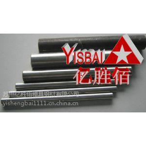 供应X102CrMo17钢板