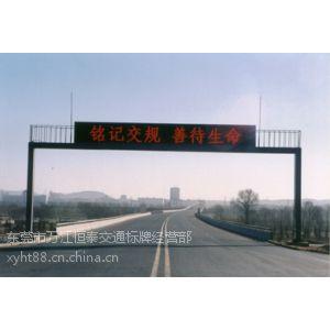 供应北海道路划线工程恒泰***专业,湛江公路公路热熔标线价格?